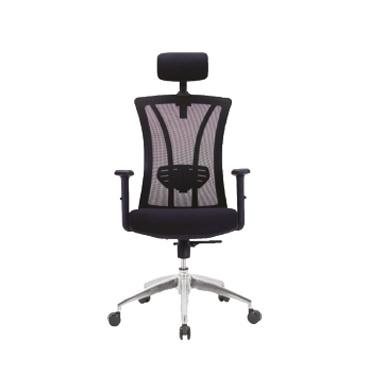 Mesh Chair 2020